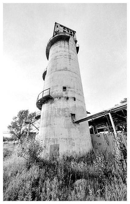 Wieża na Żeraniu