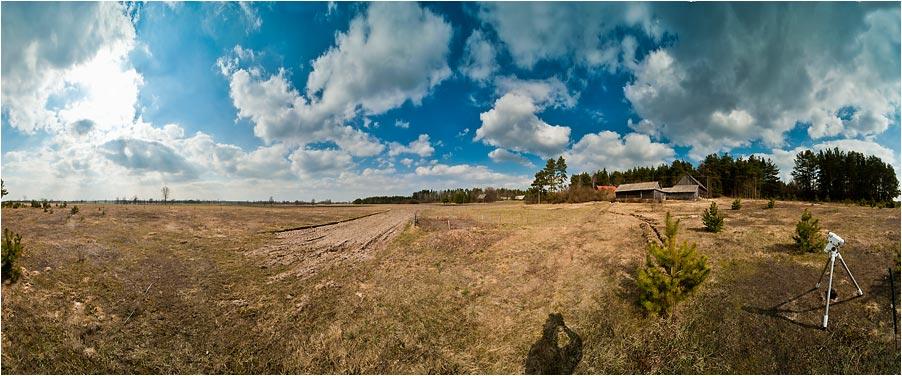 Panorama - Fotografia