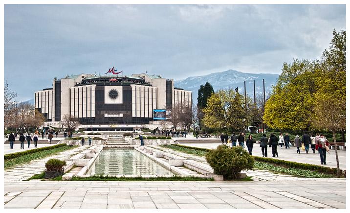 Narodowy Pałac Kultury Sofia - fotografia