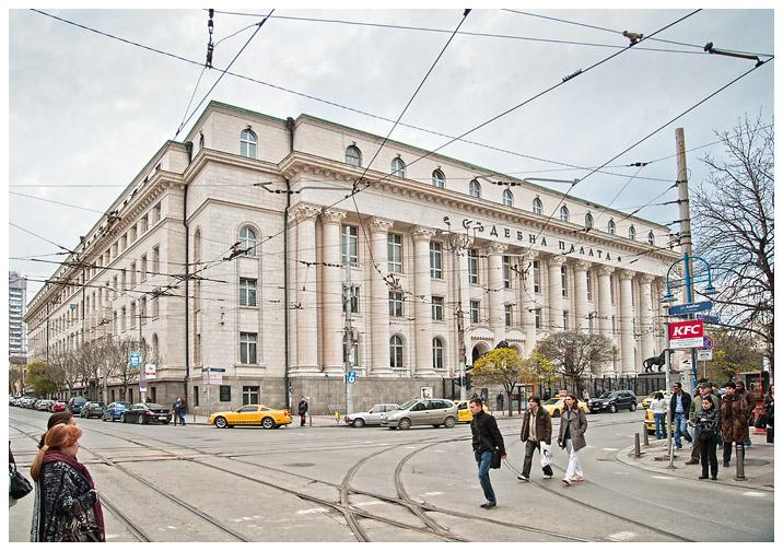 Sadebna Palata Sofia - fotografia