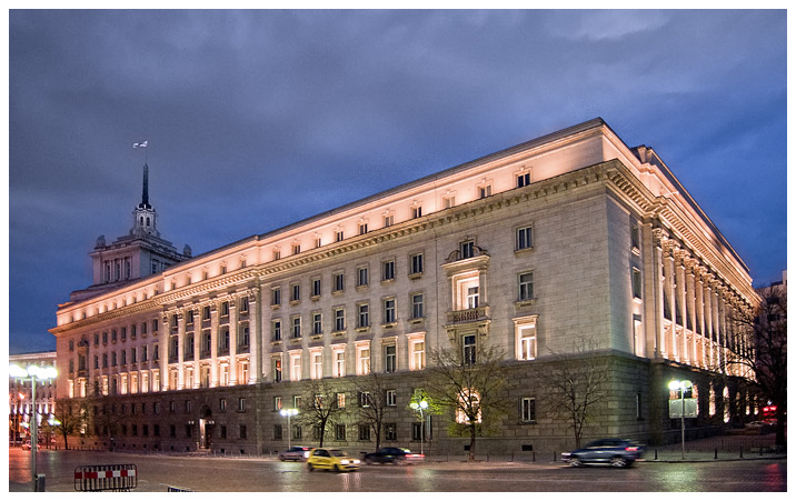 Dom partii Sofia - fotografia